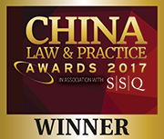 China Law & Practice Awards 2017
