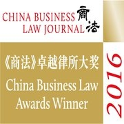 China Business Law Journal 2016